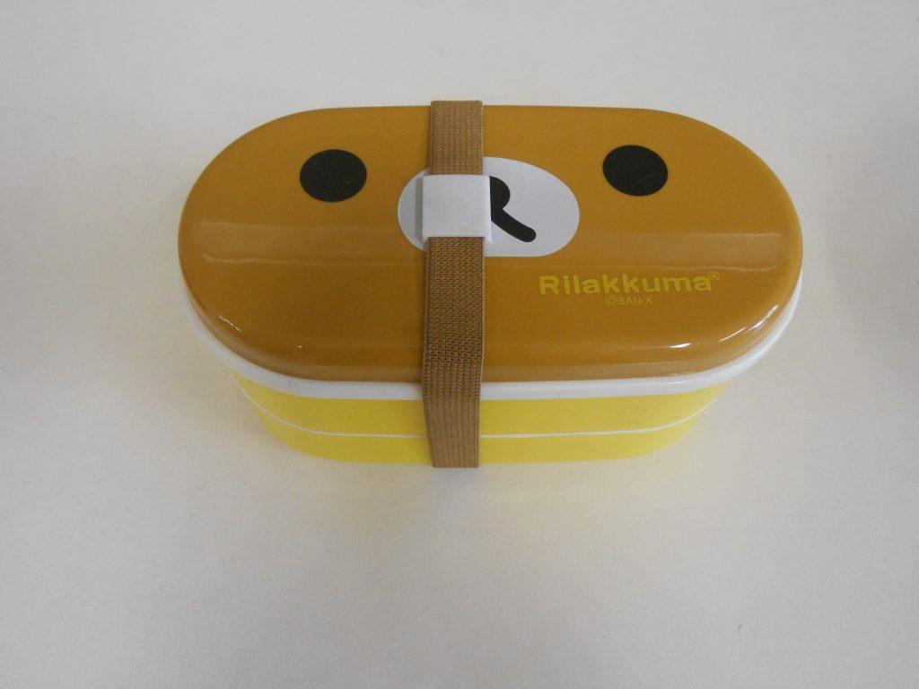 Boîte à bento Rilakkuma - 15€