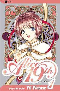 Shojo Alice 19th