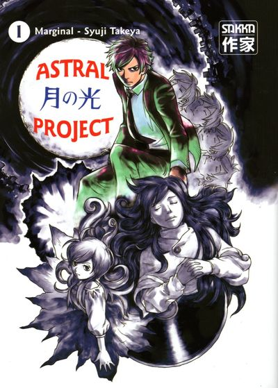 Seinen Astral Project
