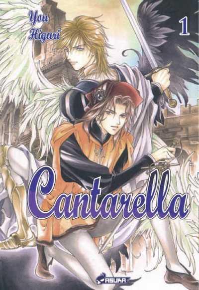 Shojo Cantarella