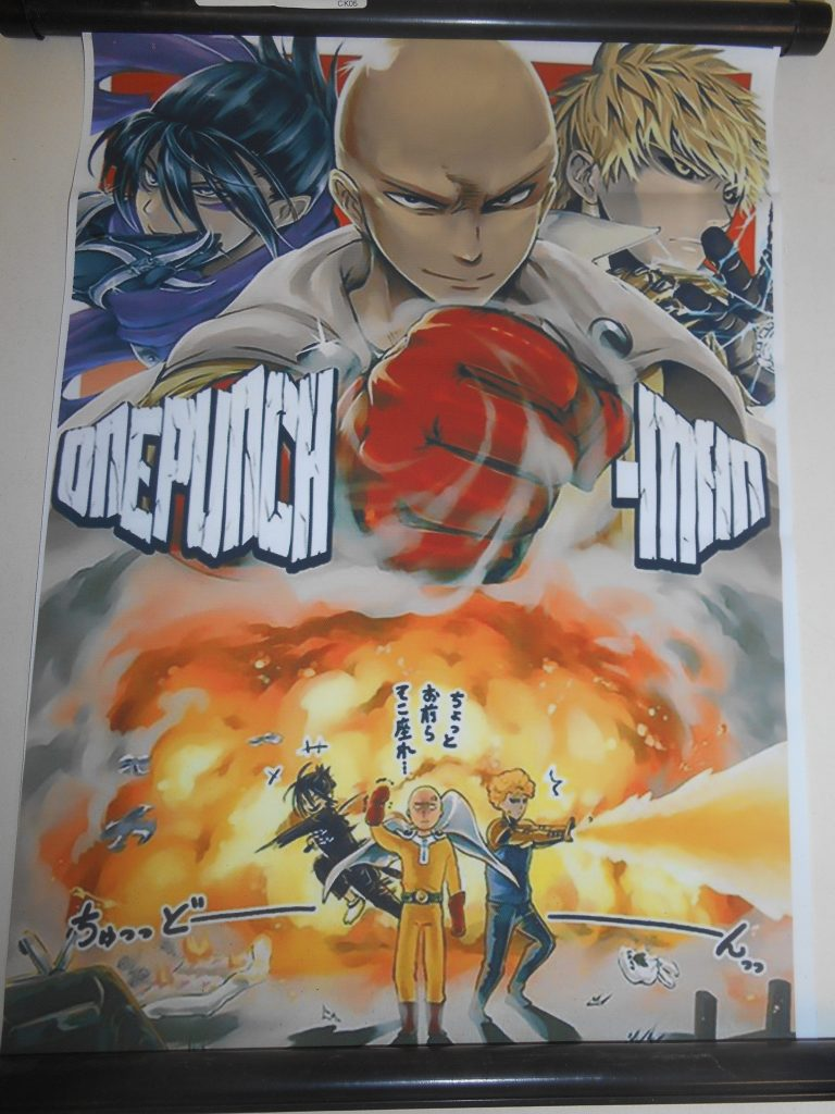 Poster en toile One Punch Man - 5€
