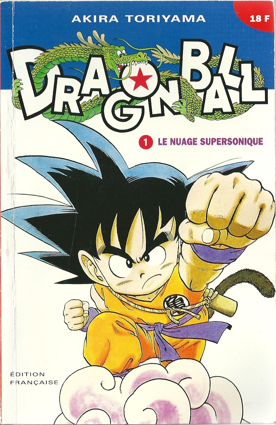 Shonen Dragon Ball