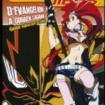 Revues de Manga/Anime & BD