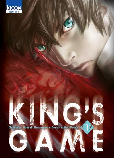 Seinen, King's Game, Manga Café Kyo'Hon