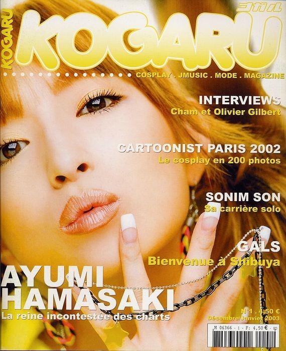 Magazines, Kogaru