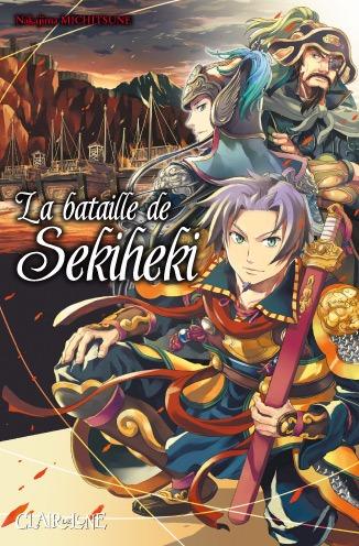 Seinen La bataille de Sekiheki