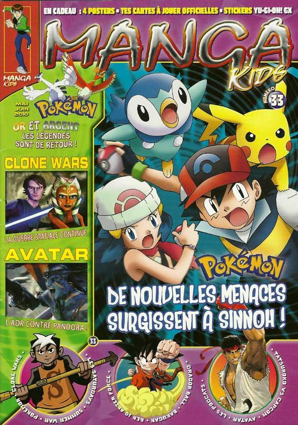 Magazines, Manga Kids