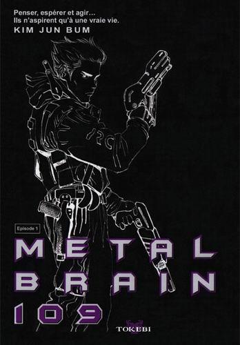Manwha Metal Brain 109