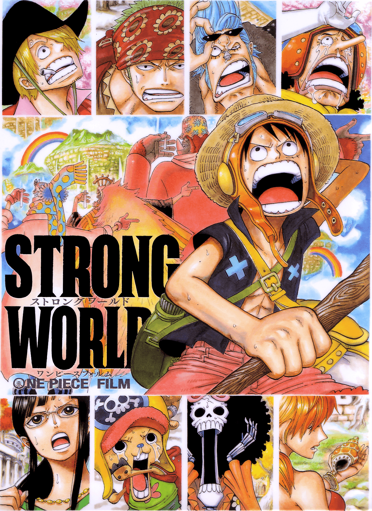 Shonen One Piece - Strong World