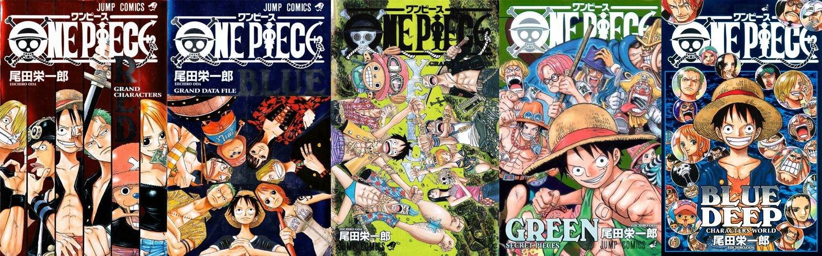 Shonen One Piece - Databooks
