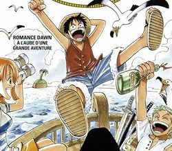 Shonen One Piece