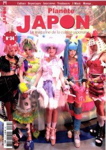 Magazines, Planète Japon