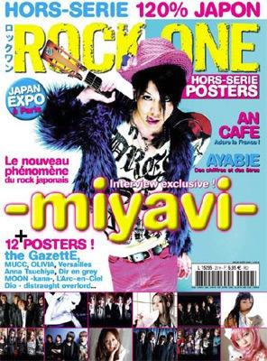 Magazines, Rock One, HS Japon