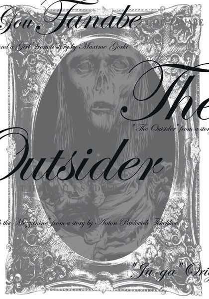 Seinen The Outsider