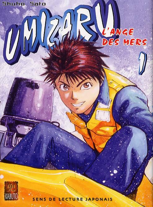 Seinen Umizaru