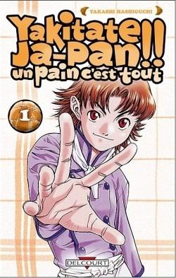 Shonen Yakitate Ja-pan!!