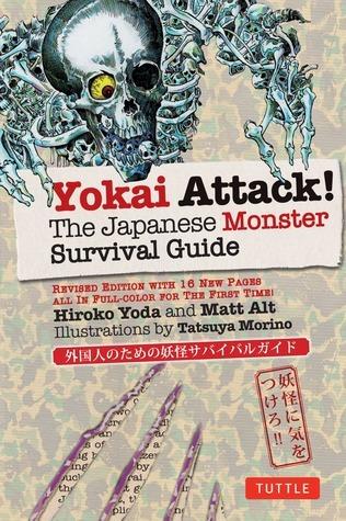 Livres, Anglais, Yokai Attack!, Manga Café Kyo'Hon
