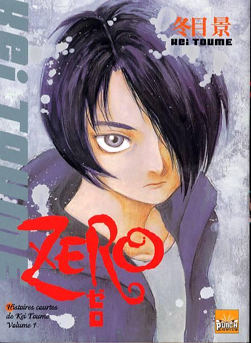 Seinen Zero