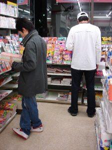 bibliothèque manga beziers