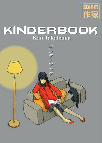 Josei Kinderbook