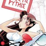 Manfra Save me Pythie