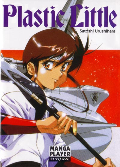 Manga, Seinen, Plastic Little