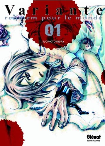 Variante, Manga, Seinen