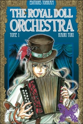 Manga Lire The Royal Doll Orchestra