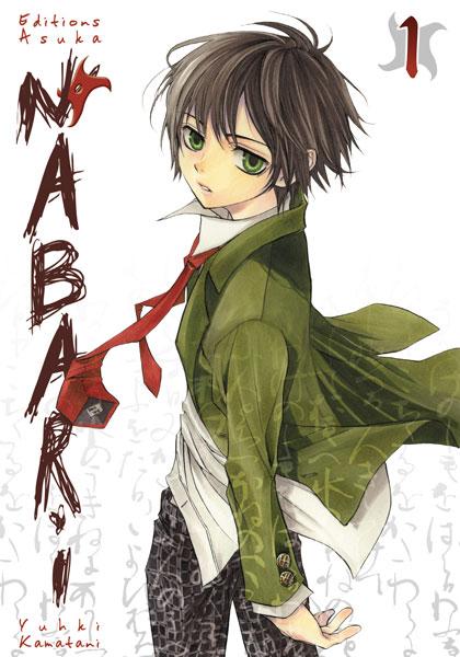 Manga, Shonen, Nabari