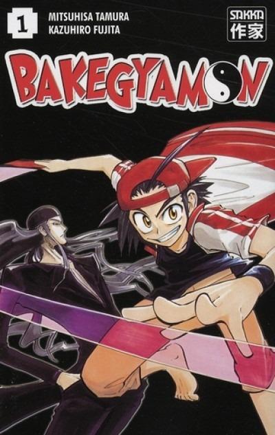 Manga, Shonen, Bakegyamon