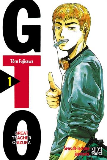 Manga, GTO, Shonen