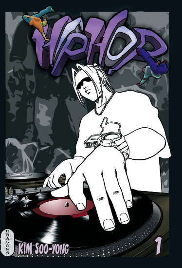 Hip Hop, Manhwa