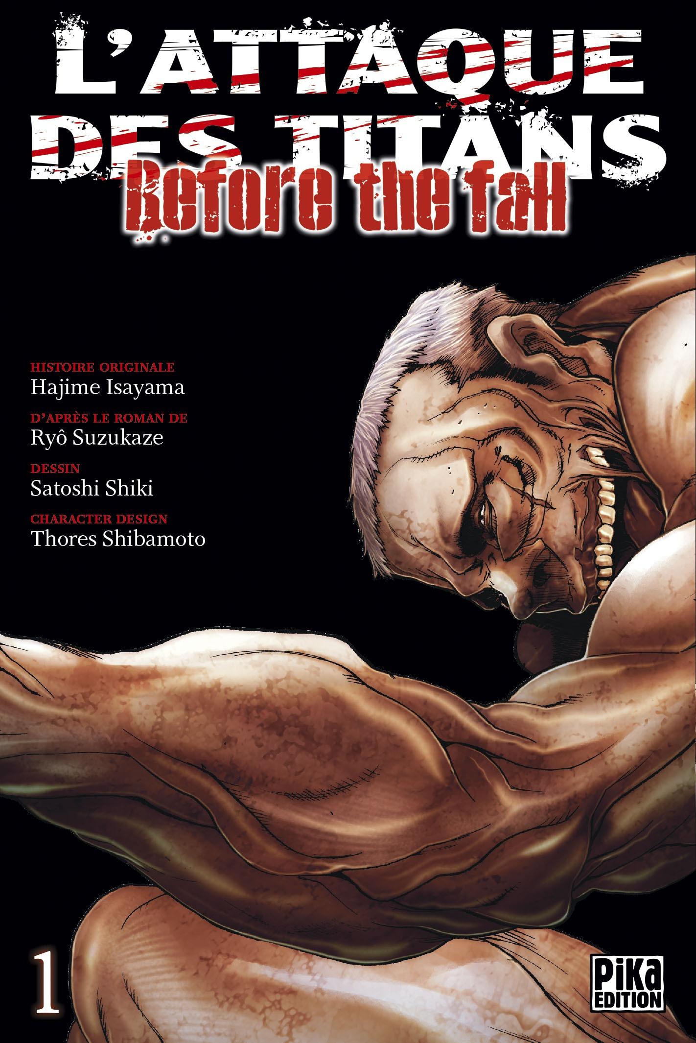 L'attaque des titans before the fall, Manga, Shônen