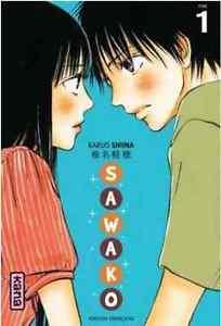 Manga, Shôjo, Sawako
