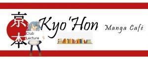 Club Lecture @ Manga Café Kyo'Hon