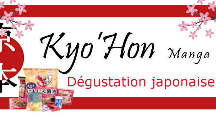 Club Dégustation, Ateliers, Manga Café Kyo'Hon