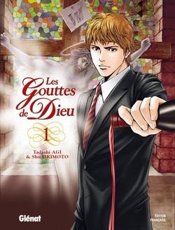 Manga, Seinen, Les Gouttes de Dieu