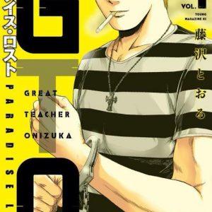 Manga, Seinen, GTO - Paradise Lost