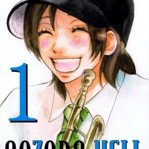 Manga, Shôjo, Aozora Yell