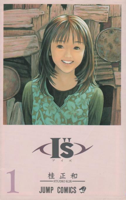 """Manga, Shônen, I""""s"""