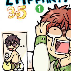 Manhwa, Chungnyun, L'appart 305!