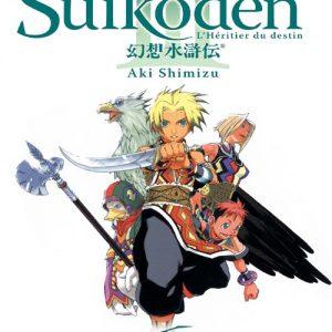 Manga, Shônen, Suikoden III