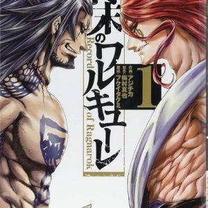 Manga, Seinen, Valkyrie Apocalypse