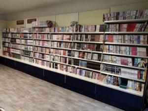 Manga Café Kyo'Hon, Livres, Manga, Japon,